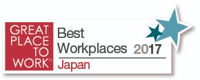 Great Place to Work Institute Japan2017